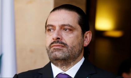 سعد الحريري: كان بوسعنا أن نضع حداً لانهيار لبنان لولا أنانية البعض