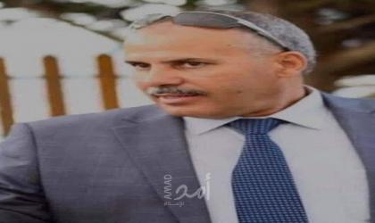 رحيل العميد بشير إبراهيم محمود درغام