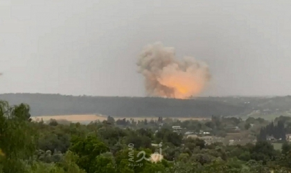 """شاهد-  انفجار قوي يهز مصنع دفاع إسرائيلي """"حساس"""""""