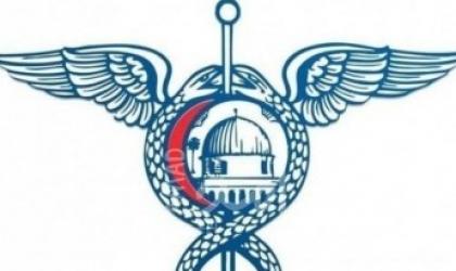 رام الله: نقابة الأطباء تقرر استمرار الاضراب بعد عدم التوصل إلى اتفاق مع الحكومة