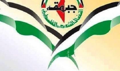 النضال الشعبي تدين اقتحام قوات الاحتلال لمكتب الحركة العالمية للدفاع عن الأطفال ومركز بيسان