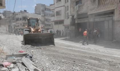 رابط التسجيل  للمنشآت الاقتصادية المتضررة جراء العدوان الإسرائيلي على قطاع غزة