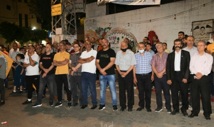 قلقيلية: وقفة ومسيرة رافضة لجرائم الاحتلال
