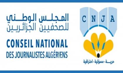 مؤسسات صحفية تدين إقدام الوكالة الفرنسية على فصل الصحفي ناصر أبو بكر