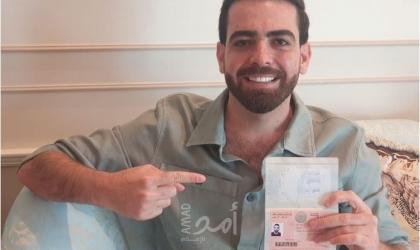 """الإمارات تمنح الإقامة الذهبية لـ""""مدير أعمال"""" الفنان فضل شاكر"""