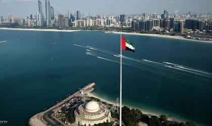 """""""منظمة اقليمية""""تشيد بحصول الإمارات على مقعد بمجلس الامن الدولى"""