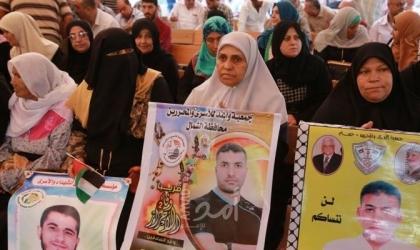 رام الله: مظاهرة إسنادا للأسرى المضربين عن الطعام