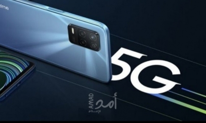 Realme تطرح هاتف 5G بقدرات ممتازة وسعر منافس