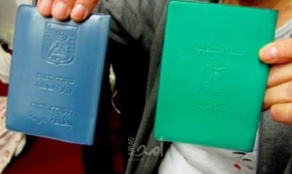 """سقوط قانون """"المواطنة"""" في أراضي 48 .. الدلالات والتداعيات"""
