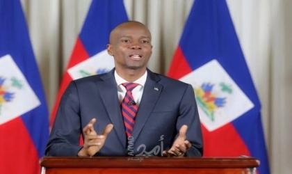 هايتي تطلب لجنة أممية للتحقيق في مقتل رئيسها