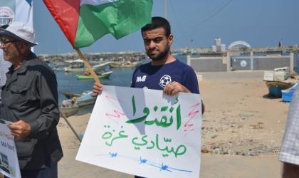 """صيادون فلسطينيون يشتكون عبر """"أمد"""" ممارسات جيش الاحتلال وانتهاكاته  - صور وفيديو"""
