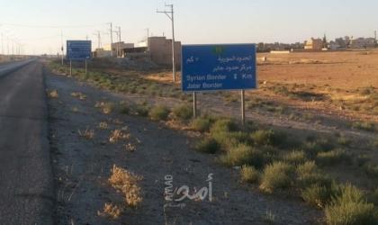 الأردن تغلق معبر جابر الحدودي مع سوريا