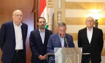 """رؤساء الحكومة اللبنانية السابقون: قرار بيطار بحق """"دياب"""" سابقة خطيرة"""