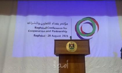 انطلاق قمة بغداد للتعاون الإقليمي والشراكة بحضور عربي ودولي