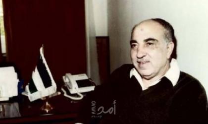 """""""أمد"""" والمشرف العام ينعيان  """"أم إياد"""" زوجة القائد التاريخي الشهيد """"صلاح خلف"""""""