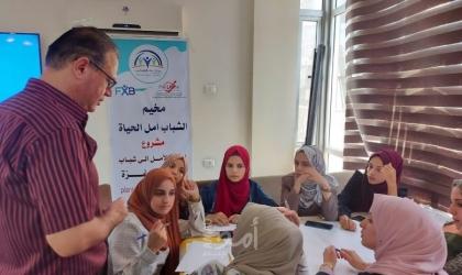 """مركز بناء الشبابي وبال ثنيك يفتتح مخيم """"الشباب أمل الحياة"""" بغزة"""