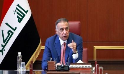 """الحكومة العراقية: """"التطبيع مع إسرائيل مرفوض دستورياً وقانونياً"""""""