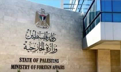 الخارجية الفلسطينية: المجتمع الدولي على وشك السقوط النهائي أمام اختبار مبادئه وعدالة القضية الفلسطينية