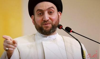 الحكيم يحذر من انهيار النظام السياسي في العراق