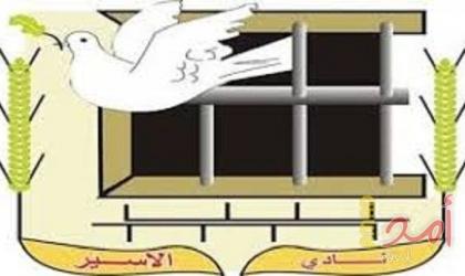 نادي الأسير: تحديث عن الأسرى المضربين عن الطعام رفضًا للاعتقال الإداري والمساندين لهم