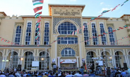 جامعة الأزهر تصدر تنويهًا لطلبتها حول رسالة ما تصلهم بإسمها