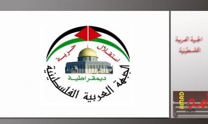 البرديني: منظمة التحرير كانت ولا زالت حارسًا للهوية الوطنية الفلسطينية