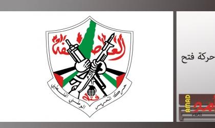 """الضفة: فتح تعلن """"الثلاثاء"""" إضراباً شاملاً تضامناً مع غزة"""