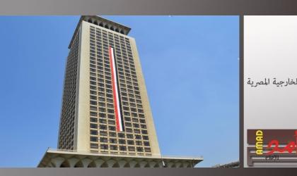 تعليقا على زلزال السودان..مصر تدعو الأطراف كافة لضبط النفس وتغليب المصلحة العليا للوطن