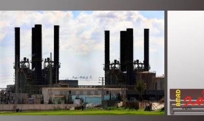 كهرباء غزة تصدر تنويهاً مهماً للمواطنين