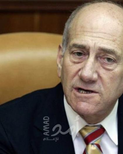 اولمرت: أرفض إبرام أي صفقة تبادل مع حركة حماس