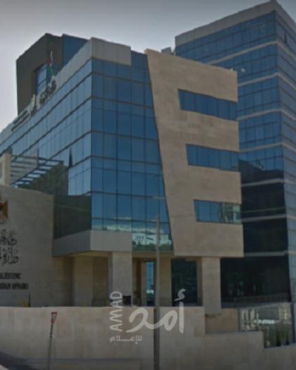 الخارجية الفلسطينية تعلن فتح باب التسجيل أمام المواطنين الراغبين بالسفر