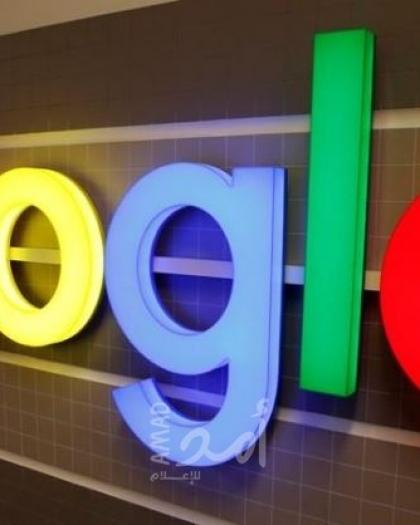كوريا تجبر آبل وجوجل على فتح مدفوعات متجر التطبيقات