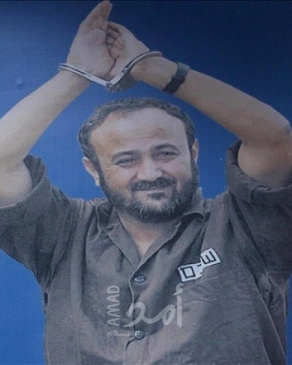 إدارة السجون الإسرائيلية تعيد الأسير مروان البرغوثي إلى سجن هداريم