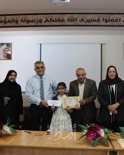تربية قلقيلية تكرم المشاركين في مسابقة حفظ القرآن الكريم