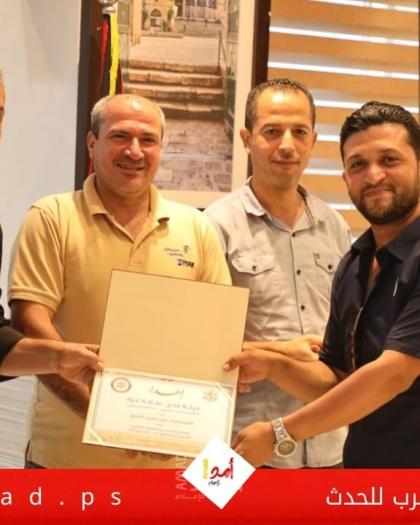 مكتب فتح يُكرم الصحفيين العاملين في تغطية العدوان الإسرائيلي - صور