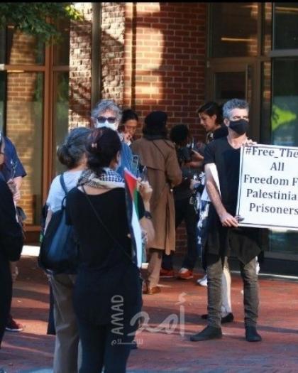 الجالية الفلسطينية تنظم وقفة دعم واسناد للأسرى في مدينة بوسطن الأميركية