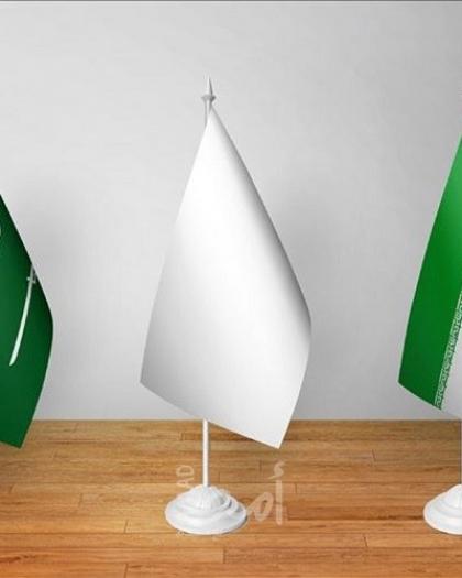 """""""بلومبرغ"""": اجتماع رفيع المستوى بين إيران وعدد من الدول العربية منها السعودية"""