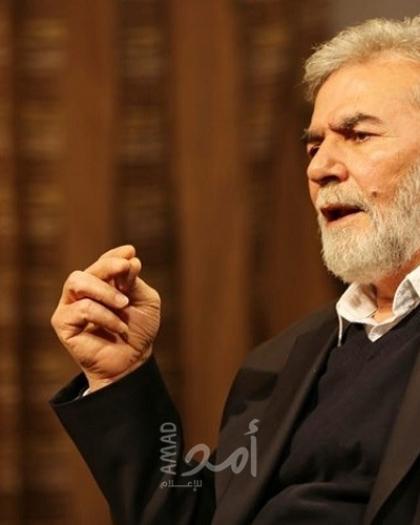 النخالة: إنهاء حصار غزة ليس منة من أحدومسألة  لا تخضع للتفاوض والابتزاز السياسي