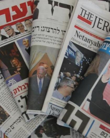 عناوين الصحف الإسرائيلية 20/9/2021