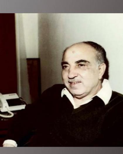 """وفاة """"أم إياد"""" زوجة القائد التاريخي الشهيد """"صلاح خلف"""""""